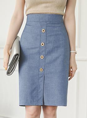 クールデニムスリットボタンスカート